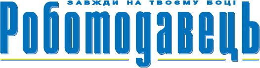 Роботодавець.org.UA